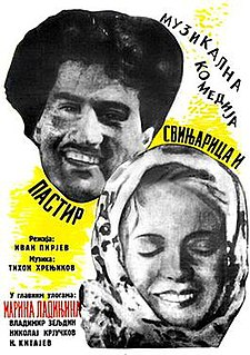 <i>They Met in Moscow</i> 1941 film by Ivan Pyryev