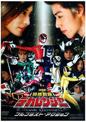 Tokusou Sentai Dekaranger The Movie: Full Blast Action - Cover art of DVD.