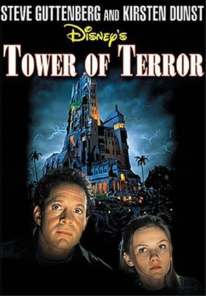 Tower of Terror (film) - Tower of terror video cover