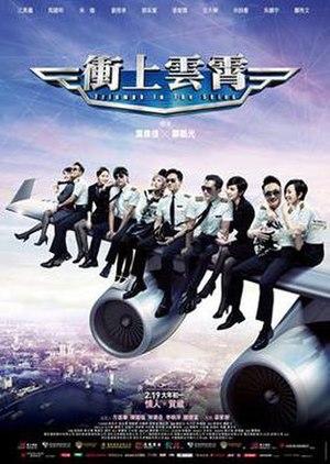 Triumph in the Skies (film) - Film poster
