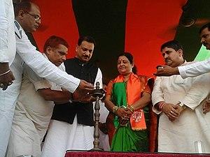Veena Devi - Veena Devi with Cabinet Minister of India Rajiv Pratap Rudy.