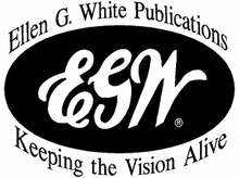 White-Estate-Logo.png
