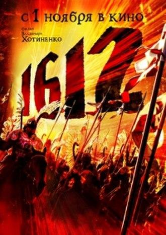 1612 (film) - Promotional 1612 film poster