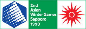 1990 Asian Winter Games - Image: 2nd winter asiad