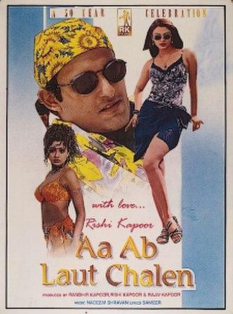 Aa Ab Laut Chalen - DVD cover