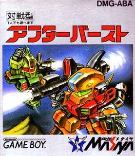 <i>After Burst</i> 1990 video game