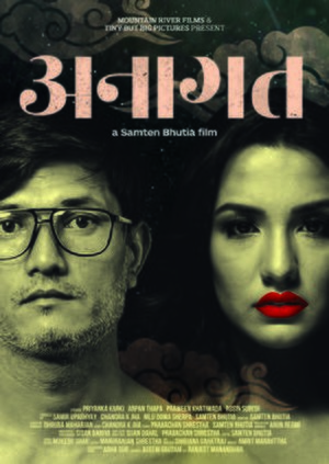 Anaagat - Official Poster