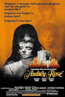 Audrey Rose movie poster.jpg