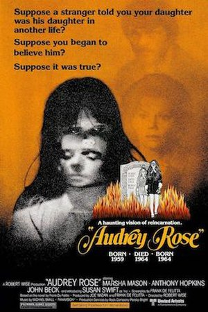 Audrey Rose (film) - Image: Audrey Rose movie poster