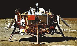 Chang'E-3 lunar lander.jpg