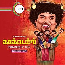 COCKTAIL (2020) Tamil TRUE WEB-DL HEVC 450MB 720p   GDRive