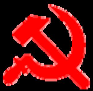 Communist Mazdoor Kissan Party - Image: Communist Mazdoor Kissan Party logo