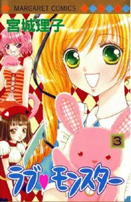 Cover of volume 3 cropped.jpg