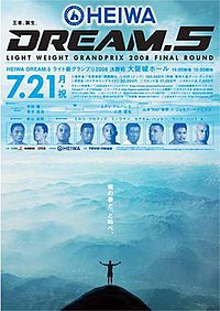 A poster or logo for DREAM.5: Light Weight Grandprix 2008 Final Round.