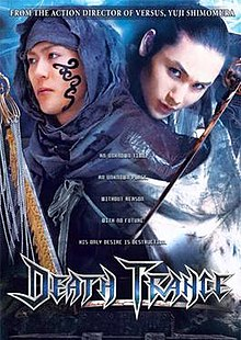 Death Trance movie poster 2005.jpg