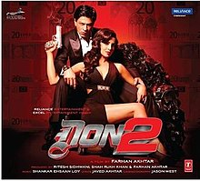 Don-2-album-cover.jpg