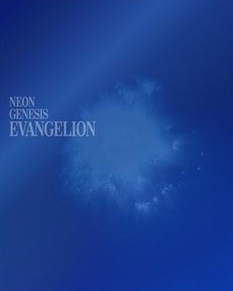 Neon Genesis Evangelion - Cover for the Blu-ray box set in Japan