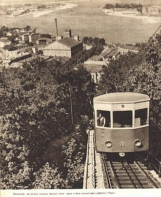 Kiev Funicular - The Л or left funicular wagon as seen in 1953.