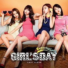 girls day gidae album