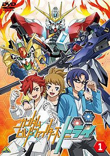 Gundam Build Fighters Try DVD1.jpg