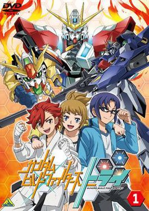 Gundam Build Fighters Try - Image: Gundam Build Fighters Try DVD1