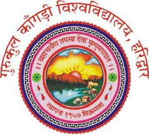 Swami Shraddhanand - Logo of Gurukul Kangri University, located in Haridwar city.