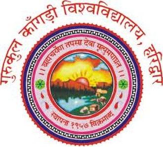 Swami Shraddhanand - Logo of Gurukul Kangri University, located in Haridwar city.