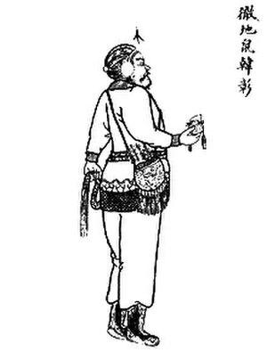 Han Zhang - Image: Hanzhang 1890