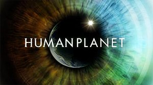 Human Planet - Series title card from the BBC broadcast