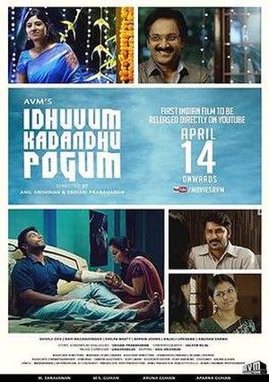 Idhuvum Kadandhu Pogum - Release poster