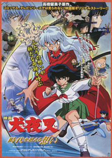 Inuyasha The Movie Affections Touching Across Time Wikipedia
