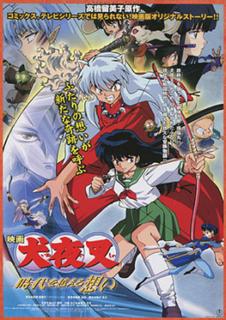 <i>Inuyasha the Movie: Affections Touching Across Time</i> 2001 Japanese anime film by Toshiya Shinohara