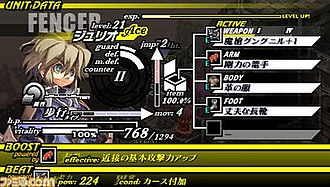 Gungnir (video game) - Sample status screen featuring Giulio.