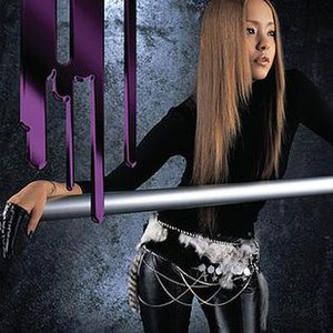 Love Enhanced Single Collection - Image: Love Enhanced Single Collection Namie Amuro