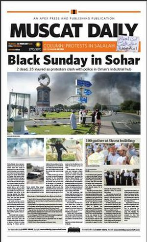 Muscat Daily - Image: MD Feb 28 2011