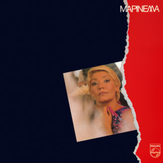 Marinella (1981 album) - Image: Marinella 1981 Cover
