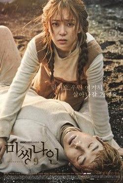 Kan mi yeon dating moon hee jun lyrics