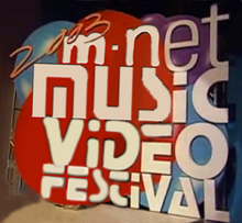 Mnet Korean Music Festival (MKMF) 2003.png
