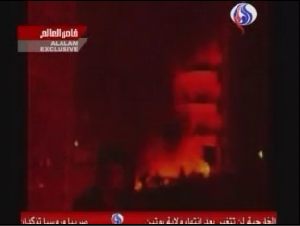 Imad Mughniyah - The fire immediately after the car bomb went off.