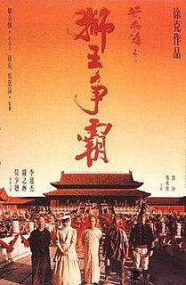 <i>Once Upon a Time in China III</i> 1993 film by Tsui Hark