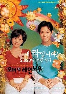 <i>Over the Rainbow</i> (film) 2002 film