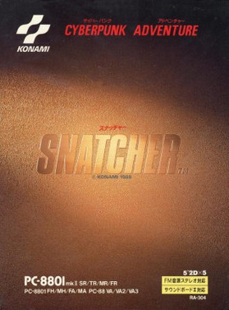 Snatcher (video game) - Cover of the original PC-8801 version