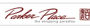 Parker Place - Parker Place's former logo (with Chinese name)