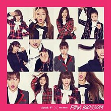 220px-PinkBlossom.jpg
