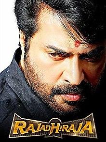 rajadhi raja malayalam movie comedy scenes