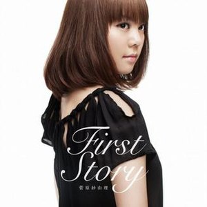 First Story (album) - Image: SS First Story (CD)