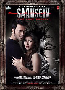 Saansein Full Movie Download HD pDVDRip 700MB