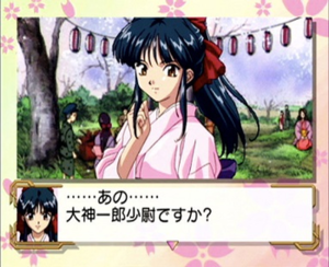 Sakura Wars (video game) - Image: Sakura Wars 1 screenshot A