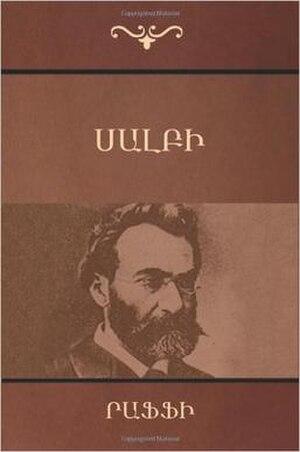 Salpi (Raffi novel)