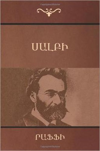 Salpi (Raffi novel) - Image: Salpi (Raffi novel)